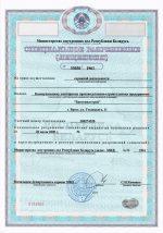 7. Лицензия