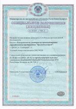 9. License