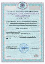 8. License