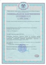 6. Лицензия