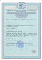 6. License