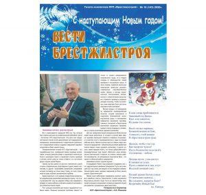 vipysk-16-3